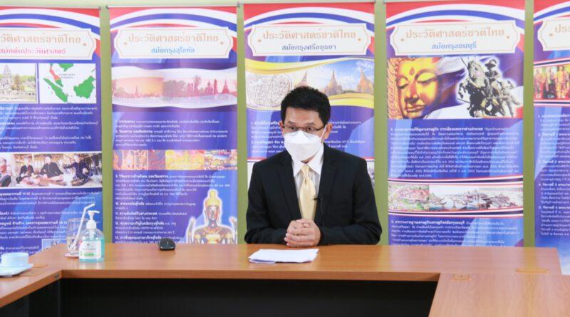 """กิจกรรมพัฒนาคุณภาพผู้เรียน อบรมให้ความรู้""""ประวัติศาสตร์ชาติไทย ตามรอยศาสตร์พระราชา"""""""